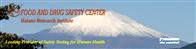 日本Hatano食品药品安全中心