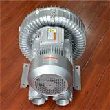 机械设备专用高压旋渦氣泵