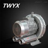全風7.5KW高壓旋渦風機