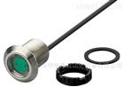 德国易福门IFM电容式照明按钮