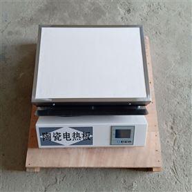 陶瓷高效電熱板