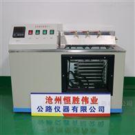 WSY-010WSY-010石油瀝青含蠟量測定儀 恒勝偉業