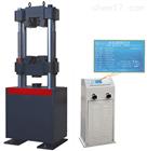 液晶数显式液压万能试验机WES-600B 60吨