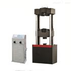 液晶数显式液压万能试验机WES-600D