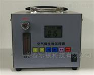 六級篩孔撞擊式空氣微生物采樣器