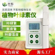 叶绿素含量测定仪报价