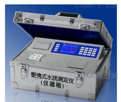 多参数水质分析仪野外便携智能型