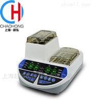 BTH-100 双控温干式恒温器