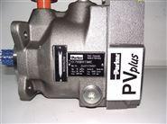 ATOS柱塞泵PFE现货销售PV2R3-116-F-RAA-31