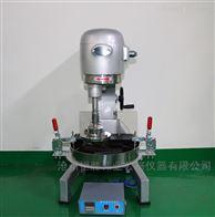 SYD-0752SYD-0752瀝青濕輪磨耗試驗儀—主要產品