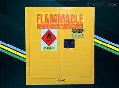 SC450F易制爆化学品储存柜