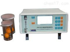 HM-GX10果蔬呼吸测定仪