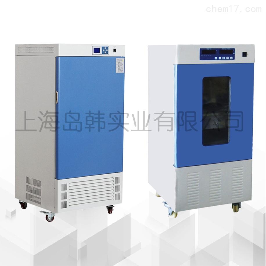 生化培养箱 上海生化培养箱 微生物培养箱 上海生化培养箱 微生物培养箱