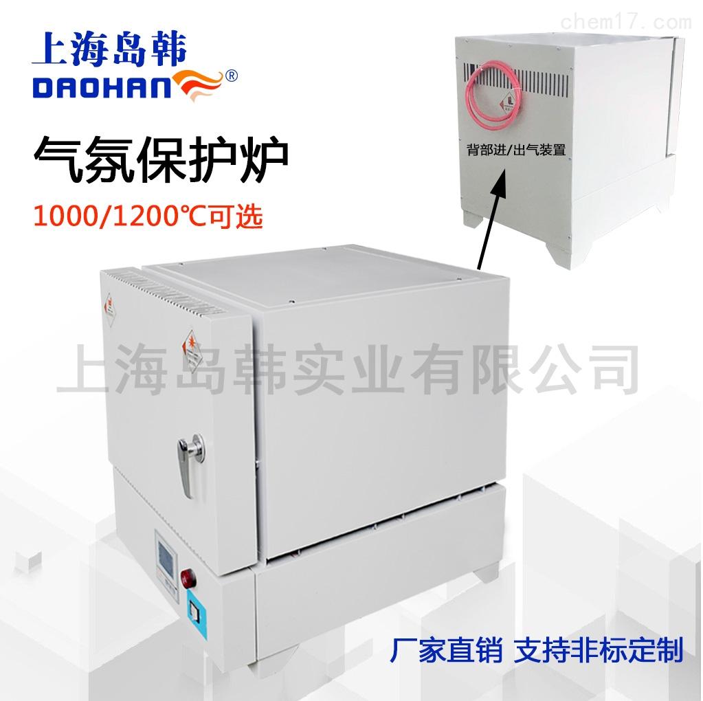 箱式气氛炉QFXL-0810 箱式电炉 气氛炉 气氛马弗炉 上海马弗炉