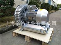耐高温漩涡式气泵