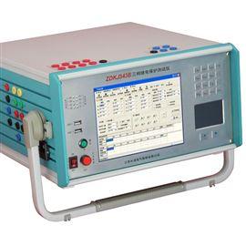 ZDKJ343B三相继电保护测试仪