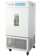 LRH-50CB低溫培養箱