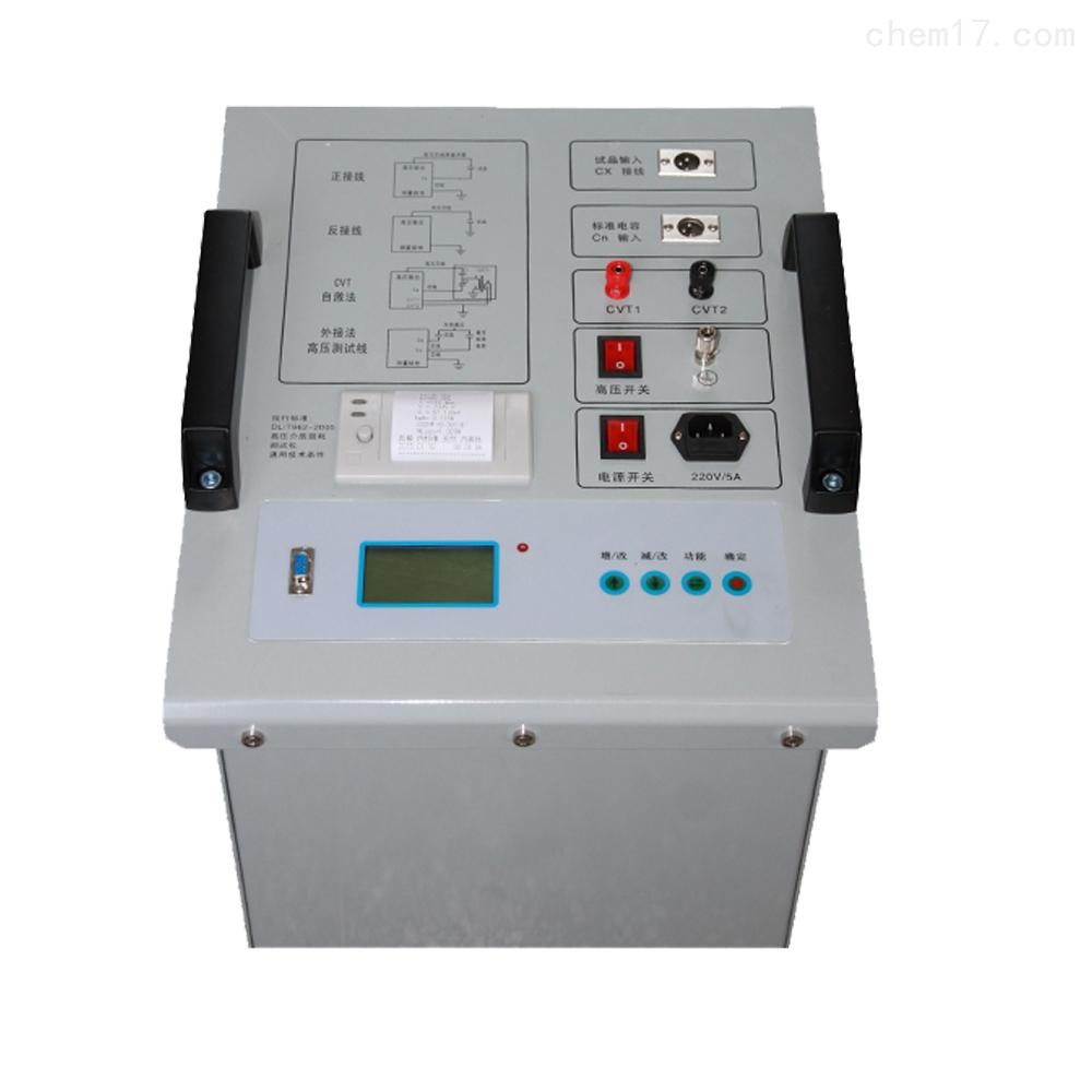 OMJS-E变频介质损耗测试仪