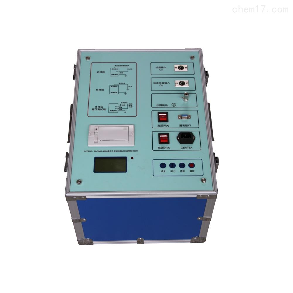 OMJS-D变频介质损耗测试仪(无CVT)