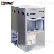 雪花制冰机商用 多少钱