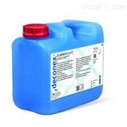 无机酸性中和剂