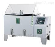 LYW-075N鹽霧腐蝕試驗箱