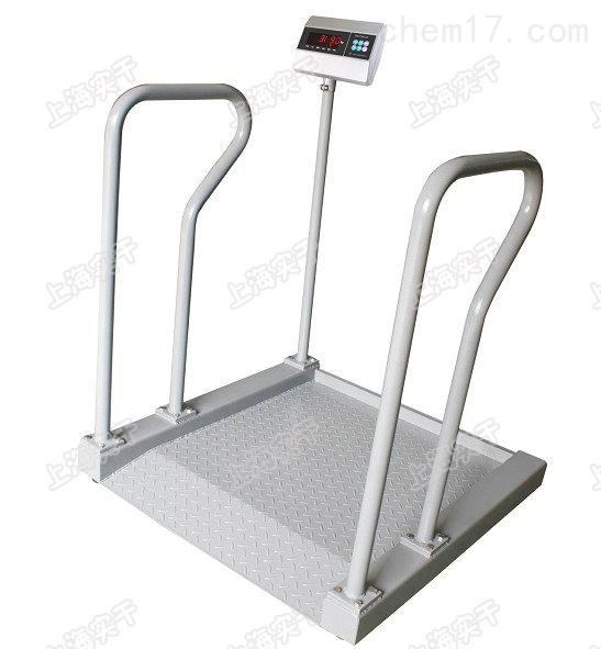国产品牌带扶手称重定制轮椅电子秤
