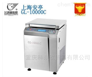 高速冷冻大容量离心机数显实验搅拌机