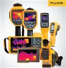 fluke tis20紅外熱像儀易于使用、對準即拍