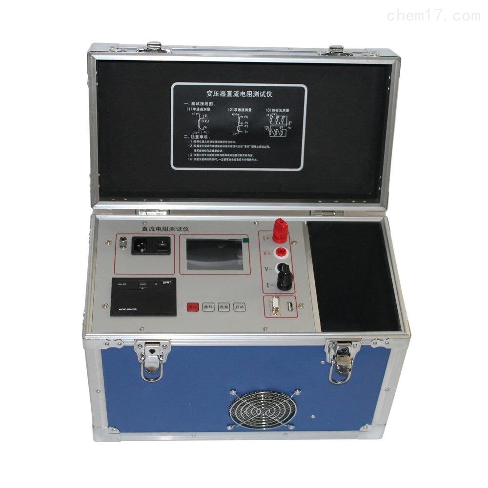OMDZ-5A型直流电阻测试仪