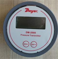 DM-2002-LCD差压变送器