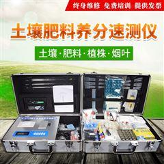 FK-CF03有机肥成分检测仪