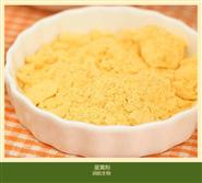 食品添加劑 食品級純蛋黃粉 營養強化劑