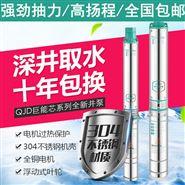 深井泵十大品牌
