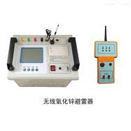 OMBL-F型无线氧化锌避雷器阻性电流分析仪