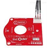 日本绿测器midori编码器伊里德代理品牌
