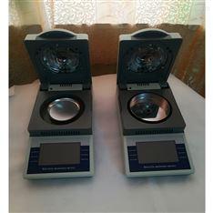 卤素水分测试仪DHS-110-1水分快速测定仪