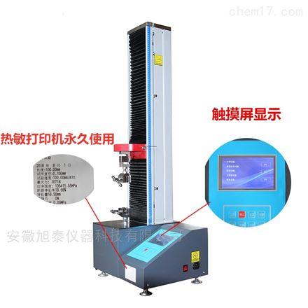 液晶显示单臂电子万能试验机