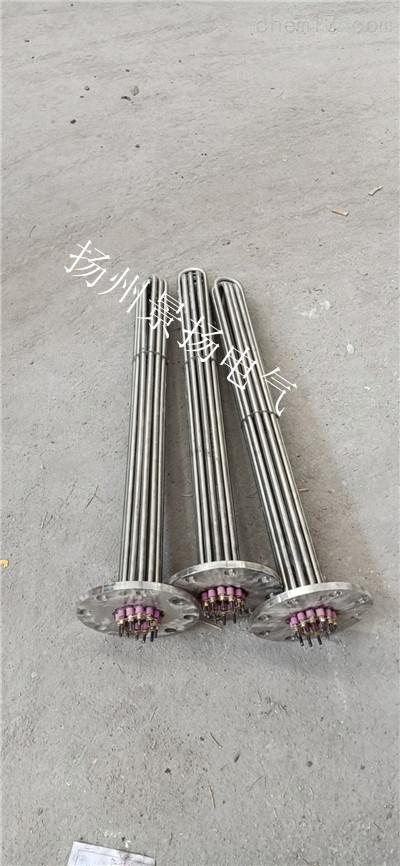 BGY2-220v3kw型防爆式电加热器