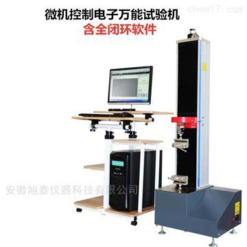 XBD2000系列微机控制电子万能试验机