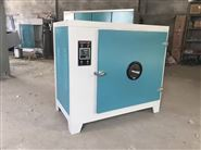 干燥箱,101-1型干燥箱,101-2型干燥箱,101-3型干燥箱