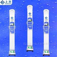 SH-900G上禾科技供应商智能互联身高体重测量仪厂家