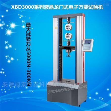 液晶显示龙门电子万能试验机