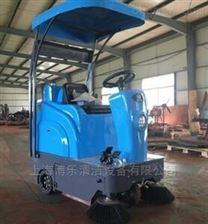 1450工厂车间清扫用驾驶式电动扫地机