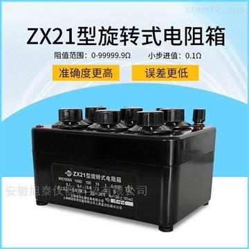 正阳ZX21直流电阻箱