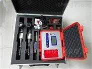 專業生產便攜式電纜安全識別儀 刺扎器