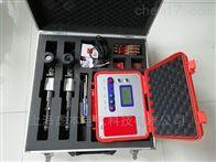 GY9002便携式电缆安全识别仪刺扎器