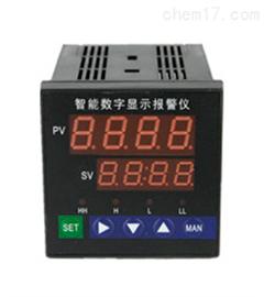 KCXM-4012P5SKCXM-4012P5S双路智能输入数显表