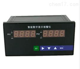 JD204U/JD204U2交流电压变送器