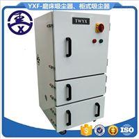 3KW工業磨床小型吸塵器